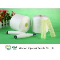 Best 42s/2 100% Polyester Core Spun Yarn On Plastic Tube 42/2 Polyester Sewing Yarn wholesale