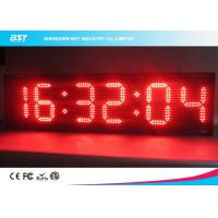 Best Modern Small Led Clock Display , Semi Outdoor Accurate Wall Clock wholesale