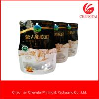 Best 23x16+2.5cm Semi Transparent Shaped Pouches Packaging for Candy wholesale