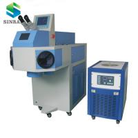 automatic 200w/300w/400w dies/ mold laser welding machine