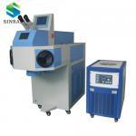 automatic 200w/300w/400w dies/ mold laser welding machine