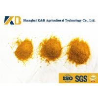 Best Raw Material Corn Gluten Organic Fertilizer Feed Powder With HACCP SGS Direct Additive wholesale
