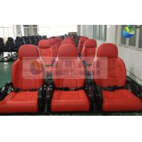 Best Red Color Motion Theater Chair , With Air And Water Effects wholesale