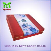 Best Blue And White Porcelain Decorative Gift Packaging Boxes Chinese Style wholesale