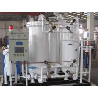 Best Capsule Production Line Medical Oxygen Generator / Oxygen Generation System wholesale
