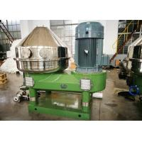 Best Potato Starch Centrifugal Separators Machine 30 Nozzles Disc Stack SS 304 wholesale
