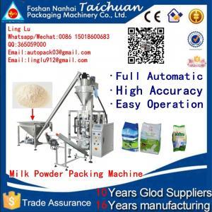 full automatic cocoa powder/flour powder/starch powder packaging machine/food packing machine