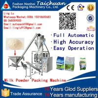 Cheap full automatic cocoa powder/flour powder/starch powder packaging machine/food packing machine for sale