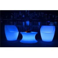 Best Commercial LED Nightclub Furniture Infrared Remote Control RGBW LED Light Chair wholesale