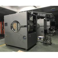 Best FC Film Coating Equipment For Candy 21 CFR Part Compliant Control System Organic Solvent Anti-beard wholesale