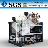 Brazing Furnace Nitrogen Gas Purification System Making Water Condenser / Evaporator