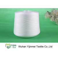 Cheap Good Color Fastness 100% Polyester Spun Yarn Sewing Thread On Plastic Tube / Paper Core for sale