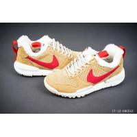 Cheap Nike MARS YARD 2.0 men shoes sport shoes for sale
