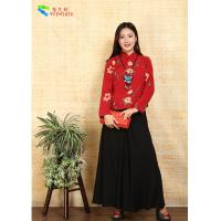 Embroidered Chinese Cheongsam Top , Floral Pattern Traditional Chinese Shirt