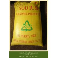 Cheap sodium lignosulphonate MN-2C additives construction chemicals for sale