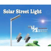 Best 9W Integrated Solar Street Lights Garden Lighting System With Motion Sensor wholesale