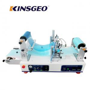 Best 1 Phase, AC 220V Hot Melt Adhesive Lab UV Coating Machine with 1 Year Warranty For Wood Floor wholesale
