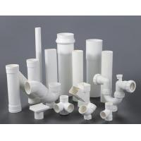 China PVC tube for water/PVC water tube/water pipe DN16mm-400mm on sale