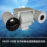 Cheap EOS Electro Optical Systems With TV Image , Remote Harbor Surveillance System for sale