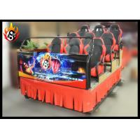 Best Indoor 5D Movie Theater Equipment , Hydraulic System 5D Motion Theater wholesale