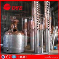 Buy cheap 3000L customised copper steam heating Commercial Distilling Equipment for vodka from wholesalers