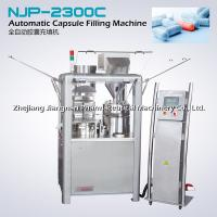 China Mini Auto Capsule Filling Machine , Pill Packaging Machine Low Noise High Speed on sale