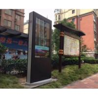 Best 55 Inch Information Interactive Advertising LCD Touch Screen Kiosk Outdoor wholesale