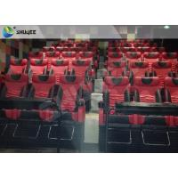 Best Motion Chair 4D Cinema System Metal Flat Screen / Arc Screen 4D Movie Theater wholesale