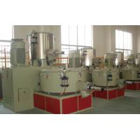 Buy cheap High / Low Speed Mixer Extruder Machine Parts With 500L/1000L 800-1000kg/H from wholesalers