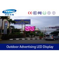 China Waterproof Led Outdoor Advertising Screens 10mm For Street , HD LED Display Panel 6500CD on sale