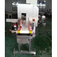 Auto Conveyor Metal Detector 3020 (for bottle packing product inspection)