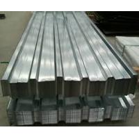 Best corrugated sheet metal wholesale
