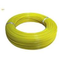 Best High Temperature Silicone Rubber Cord Hardness Shore 40-90 A , Yellow Color wholesale