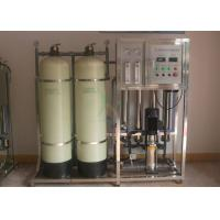 China 1000LPH Reverse Osmosis Water Purification Machine / RO Water Treatment Equipment on sale