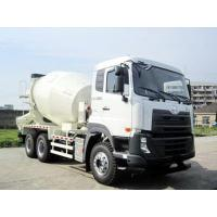 China CLWDND5250GJBWA37 Dongfeng Nissan Diesel concrete mixer truck0086-18672730321 on sale