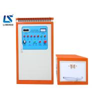 Best 90A Induction Heating Furnace LSW-60 / 60kw Electric Induction Heating Unit wholesale