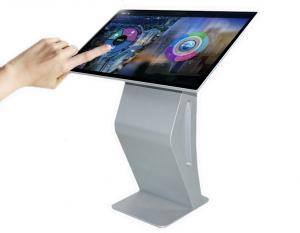 Best 2k Integrated Inquiry 43 Inch Touch Screen Query Machine wholesale