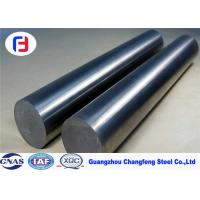 Best Special Engineering Steel Bar Long Lasting Strength For Structural Steels SAE4140 wholesale