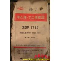Best SBR1712 wholesale
