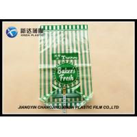 Best Food Grade OPP Material Bread Loaf Bags With Bottom Gusset Plastic Printed wholesale