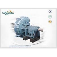 Buy cheap Heavy Duty Centrifugal Sand Pump For Sand Excavation Large Capacity from wholesalers