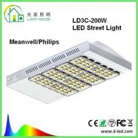 Best Goverment Project Module Street Lighting Led Energy Saving Street Led Lights Brightest wholesale