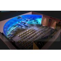 Best 5.1 / 7.1 Audio 4D Movie Theater With Pneumatic / Hydraulic / Electronic Control wholesale