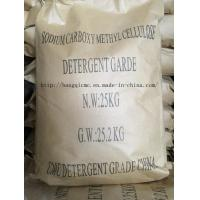 Best High Viscoisty Sodium CMC Textile Grade by ISO Certify/White Powder/MSDS wholesale