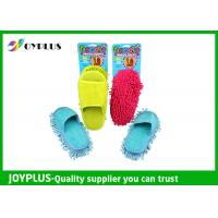 Cheap 27X13cm Home Cleaning Tool Household Floor Cleaning Slippers / Chenille Mop Slippers for sale