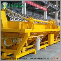 Cheap Mineral Slurry Water Dewatering Machine Ceramic Filter For Mine Water Treatment wholesale