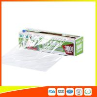 Best Microwave Safe Food Wrapping Catering Foil And Cling Film With Cutter 300m * 30cm wholesale