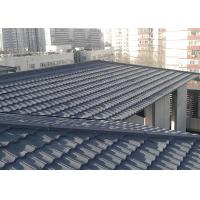 Buy cheap Hot selling stone coated steel roofing sheet in red black coffee brown green from wholesalers