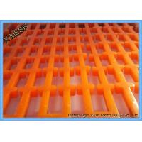 Mines / Quarries Polyurethane Screen Panels Low Operating Noise Anti Corrosion