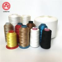 Best High Flame Retardant Shoes Polyester Sewing Thread 250g / Spool wholesale